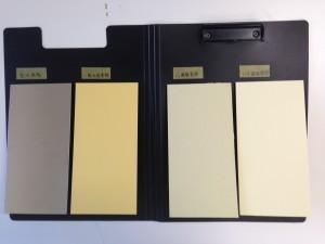 遮熱塗料比較試験データ、一般塗料、他社比較、無塗装、