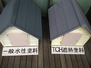 遮熱塗料、断熱塗料実験用小屋外観